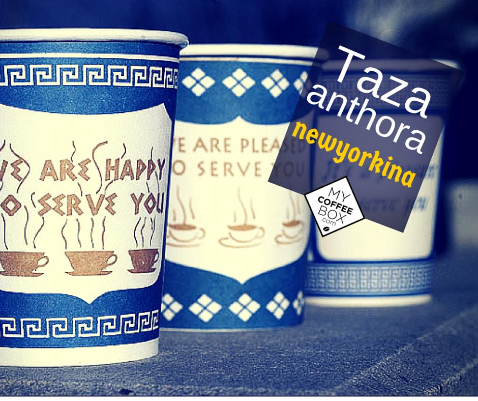 Tazas de caf originales anthora copa en nueva york for Tazas de cafe originales